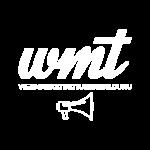 logo wmt guru bianco